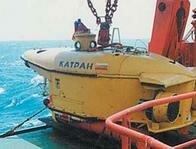 Исследовательская подводная лодка Катран