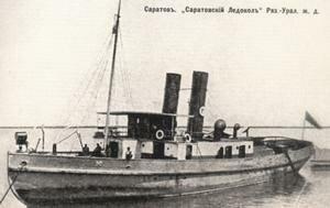 Речной «Саратовский ледокол» , 1896 г.