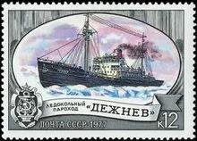 Ледокольный пароход Дежнев на почтовой марке