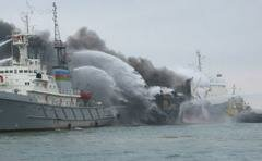 Тушение морского пожара