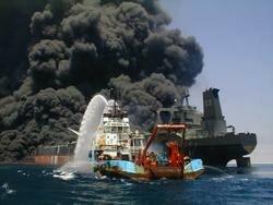 Горящий танкер