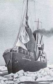 Ледокол Сибиряков